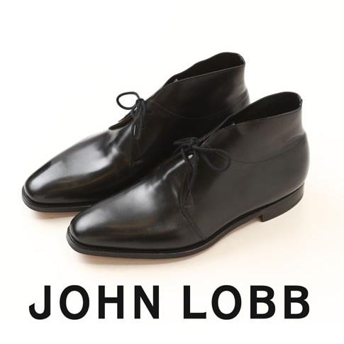 【全品送料無料】JOHN LOBB純正ブラシ付(HARD&SOFT)JOHN LOBB / ジョンロブ ROMSEY / ロムゼイ チャッカブーツ 8000番 Eワイズ Black