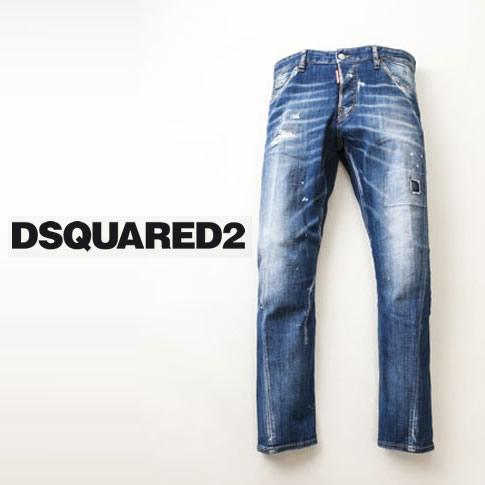 【2020半期決算セール】DSQUARED2 ディースクエアード メンズ SEXY TWIST JEAN ダメージ&リペア加工 ストレッチデニムパンツ スリム テーパード s74lb0669-470