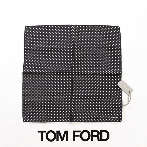 TOM FORD トム・フォード ポケットチーフ フォーマル Pochette 100% SILK ブラックxホワイトドット TFZ91 TF312/B