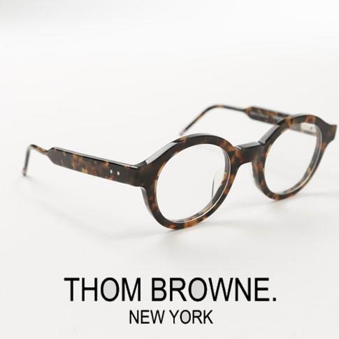 【全品送料無料】トムブラウン メガネ ラウンドシェイプ THOM BROWNE. NEW YORK EYEWEAR トムブラウン 眼鏡 TBX411-47-02[TB-411 02 47size]Tokyo Tortoise ル・コルビジェ