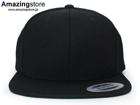 YUPOONG FLEXFIT Flex fit solid snap back  large plain blank Hat head gear new  era ... 3af9d9d47d6