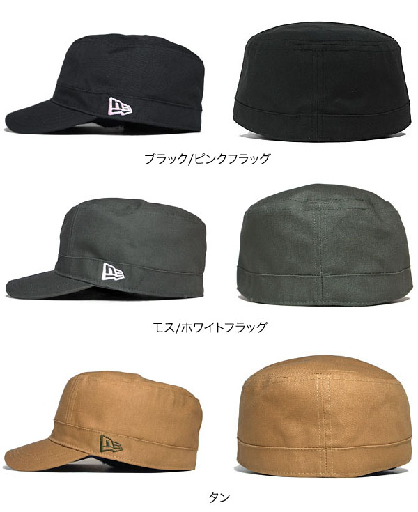 bf9f02abc1c546 coupon for new era hat military military 84dd9 fb971