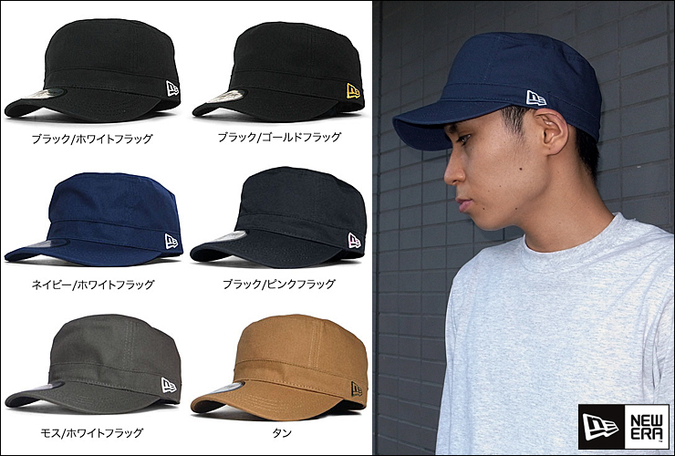 The WM-01 of the Crown (Cap body part) 59FIFTY baseball cap unlike the  shape. Top is plane 22e1f6d7ae1