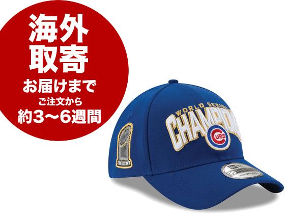 new style 2ebcb 699a5 NEW ERA CHICAGO CUBS new era Chicago Cubs stretch fit  Cap CAP Cap 16   ...