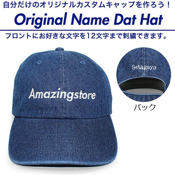 1点から注文可!フロント刺繍(4~12文字)+バック刺繍 オリジナルネーム DAD HAT [帽子 ヘッドギア cap キャップ カスタムキャップ 17_4_3]