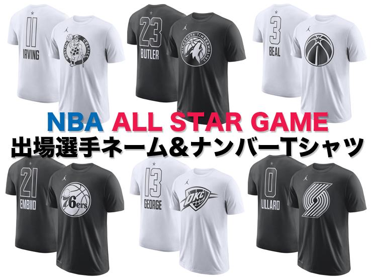 promo code ddffe 8e73a auc-amazingstore: Jimmy Butler model NBA all-stars 2018 in ...