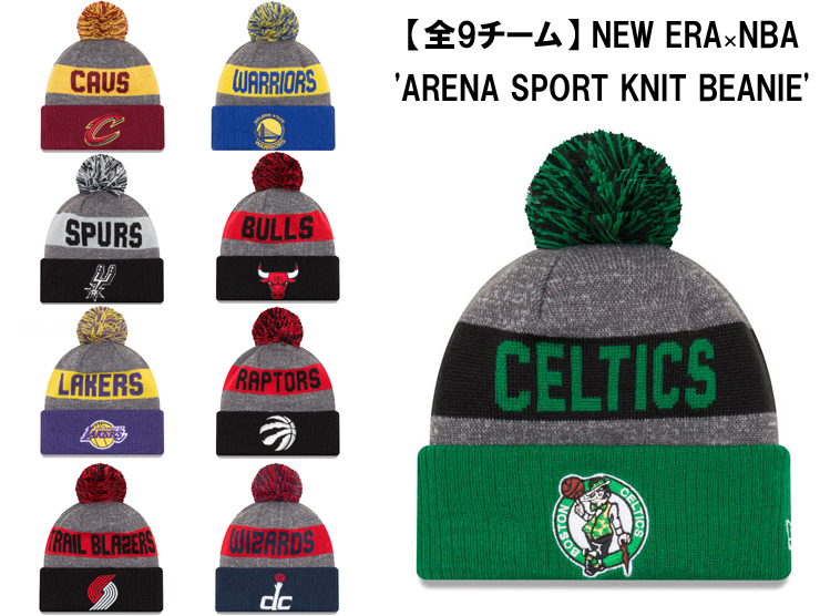 brand new 5fa21 083a0 It becomes the 2017NBA knit cap made of new gills which became an official  partner of the NBA from a 2017-2018 season.