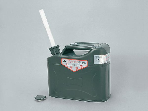 【18235】鉄製ガソリン携行缶 10L ハーレー工具