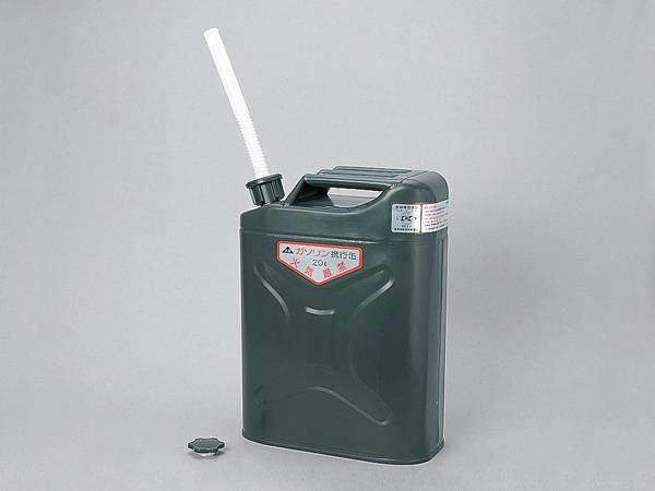 【18236】鉄製ガソリン携行缶 20L ハーレー工具