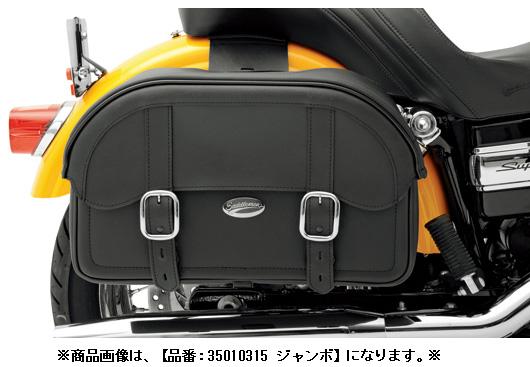 【サドルマン製】 ドリフター サドルバッグ (ラージ) ハーレーパーツ