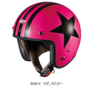 ハーレーアパレル【ヘルメット】 BOB-K (スター)