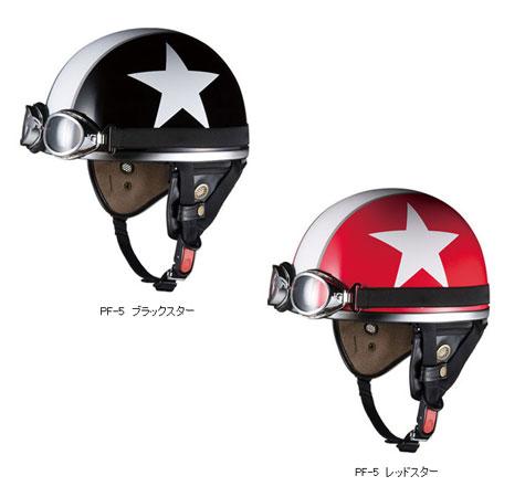 ハーレーアパレル【ヘルメット】 PF-5