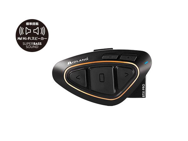 【c1230-14】 BT X1 PRO Hi-fi インターカム ツインパック ハーレーパーツ
