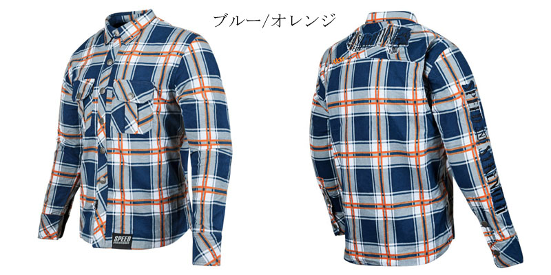 【878938】Rust and Redemption Armored Moto Shirt ブルー/オレンジ S/M/L/XL ハーレーアパレル
