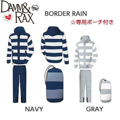 【br】 BORDER RAIN ボーダーレイン ネイビー/グレー XS/S/M/L/XL/3L ハーレーアパレル