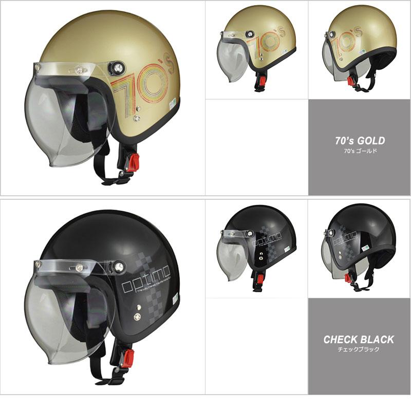 【lmoj】 LEAD MOUSSE ジェットヘルメット 70'sゴールド、チェックブラック、ドリーミンレッド、ハーフマットブラック、クマドリ、マットトライバル、スターシルバー ハーレーアパレル