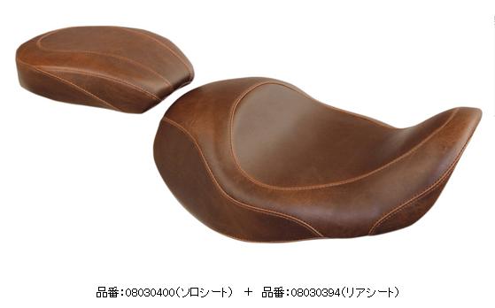 【08030400】 WIDE TRIPPER FORWARD シート/【スムース】 ソロシート ハーレー