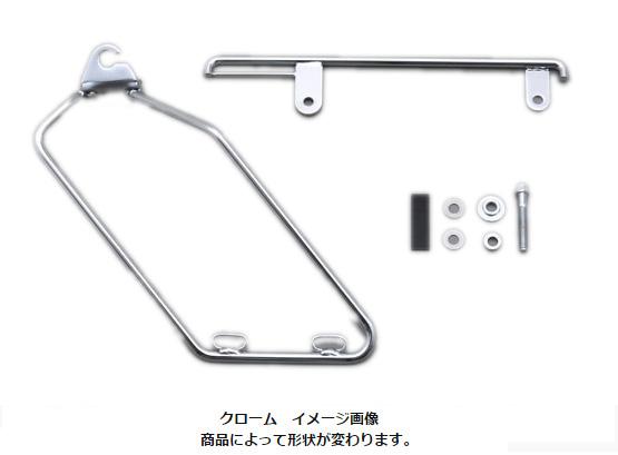 【79025】 サドルバッグサポート&ハンガーセット/左側/クローム ハーレーパーツ