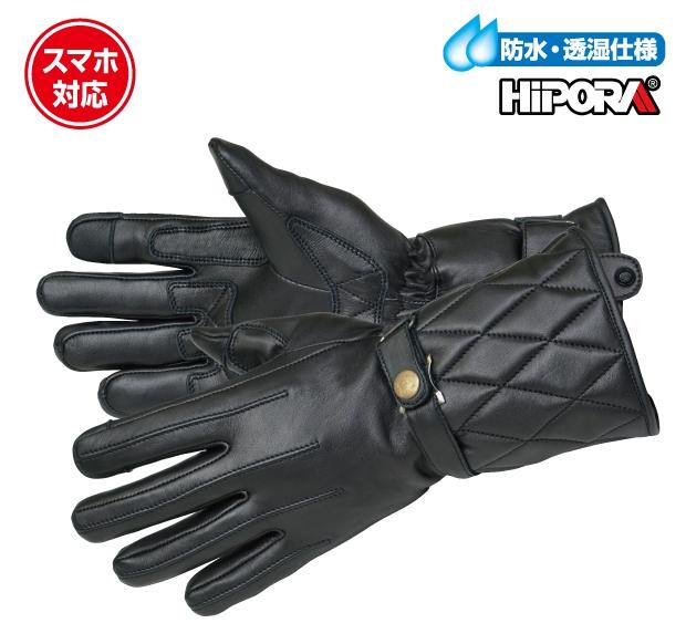 【rr8808】 RR8808 ガントレットウインターグローブ ブラック M L LL XL ハーレーアパレル