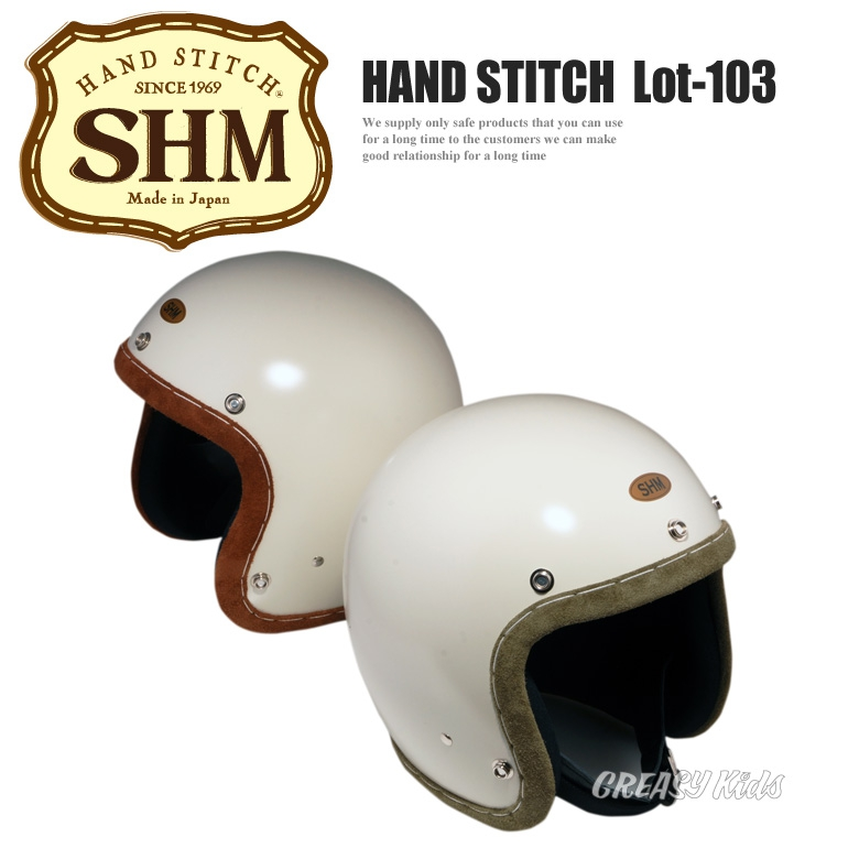 <title>_ジェットヘルメット S 55~56cm M 57~58cm L 59~60cm hshh103 SHM HAND STITCH Lot-103 商品追加値下げ在庫復活 IVORY BLACK LEATHERBLACK BROWN LEATHER</title>