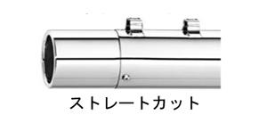 【マフラー】 KERKER エンドキャップストレートカット ハーレーパーツ