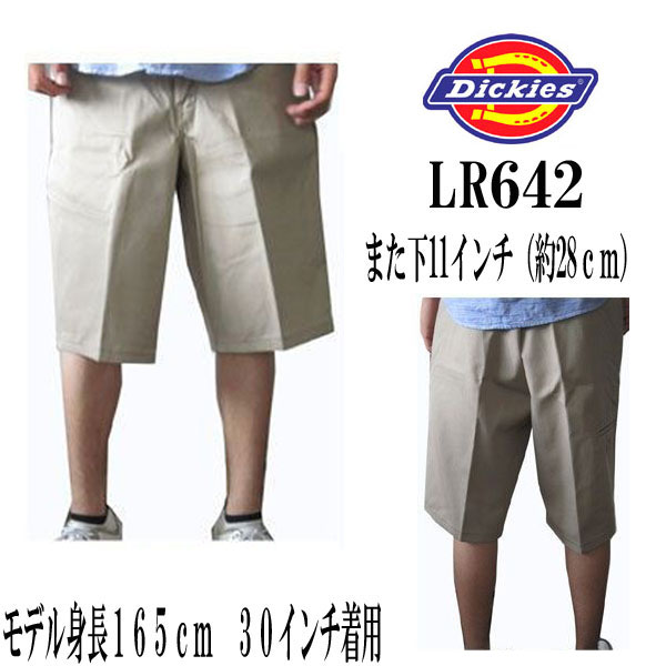 スーパーセール モデル身長165cm 30インチ着用短めのショートパンツです メンズファッション ズボン 超特価 パンツ ディッキーズ Dickies メンズ ハーフパンツ ショートパンツ dickies また下11インチ 全国送料無料 LR642