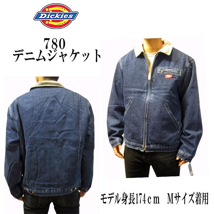ディッキーズ Dickies ジャケット メンズ 780 Stone Washed Denim Jacket デニムジャケット Gジャン ジーンズ キルティング メンズファッション コート ジャケット ワーク ワークウエア 防寒 ストーンウォッシュ ジャンパー ブルゾン
