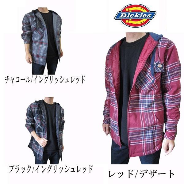 ディッキーズ Dickies ジャケット フード付き フランネル キルティング シャツジャケット アウター メンズファッション コート フード フーディー チェック 格子 dickies メンズ