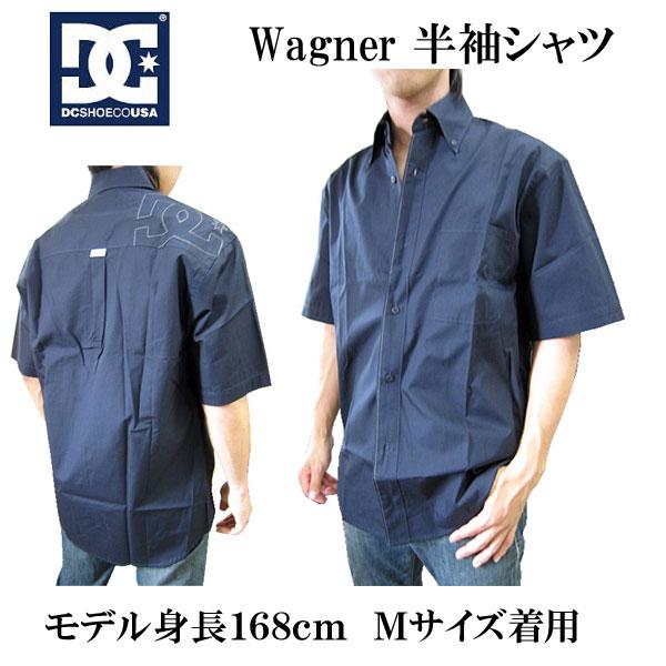 無地の半袖コットンシャツ ディーシーシュー DCSHOE 公式 シャツ 半袖シャツ メンズ 爆安 全国送料無料 Wagner ネイビー カジュアルシャツ