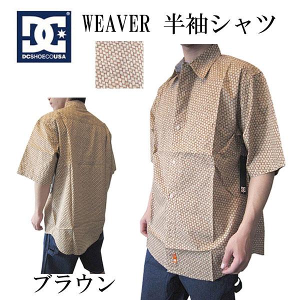 ディーシーシュー DCSHOE メンズ シャツ 半袖シャツ WEAVER S/S シャツ・ブラウン(L)カジュアルシャツ