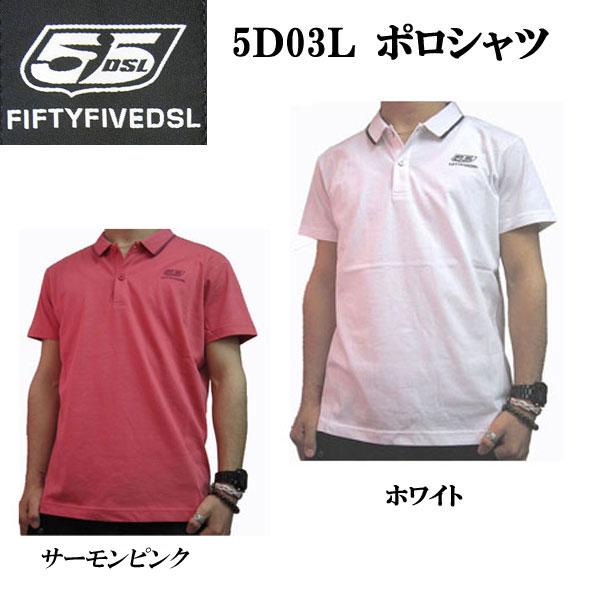 フィフティーファイブディーエスエル 55DSL メンズ 半袖 ポロシャツ 5D03L ポロシャツ 全国送料無料