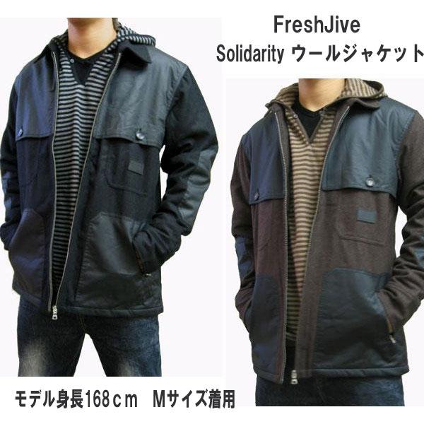 フレッシュジャイブ FreshJive メンズ ジャケット SOLIDARITY アウタ- ウールジャケット ブルゾン ジャンパー