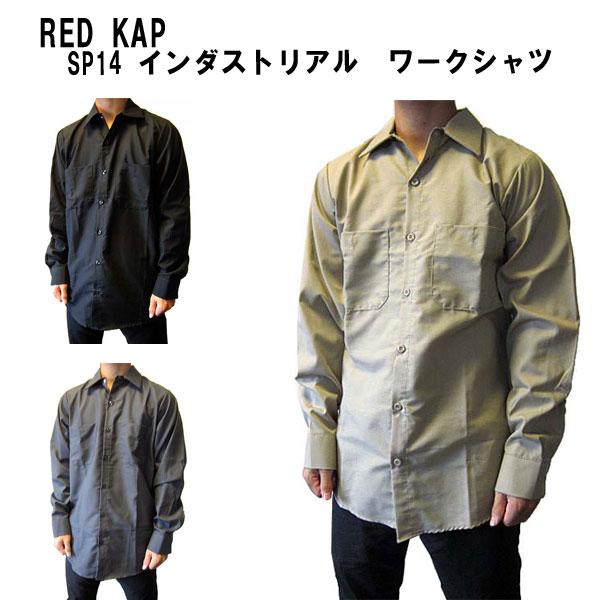モデル身長168cm 56kg Sサイズ着用RED KAP レッドキャップ SP14 ワークシャツ RED インダストリアル 全国送料無料 メンズ シャツ 爆買い送料無料 長袖シャツ カジュアルシャツ 激安 激安特価 送料無料 無地