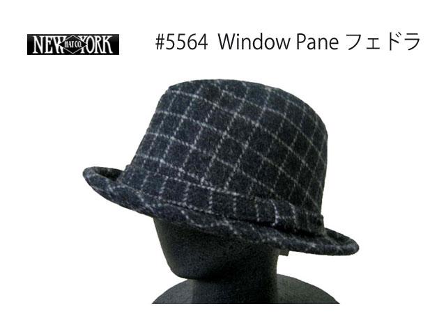ニューヨークハット NEWYORKHAT ハット 帽子 フェドラ 中折れ帽 ハンチング 帽子 #5564 WindowPane Fedora ブラック/ホワイト(L)