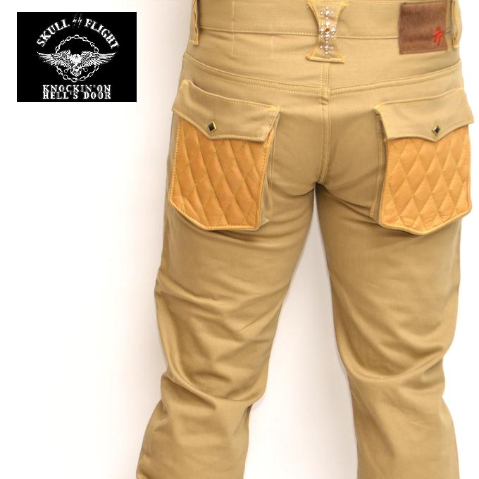 SKULL FLIGHT スカルフライト ボトムス パンツ TYPE2 Stretch Leather Pocket ブーツカット レザー ベージュ色 送料無料