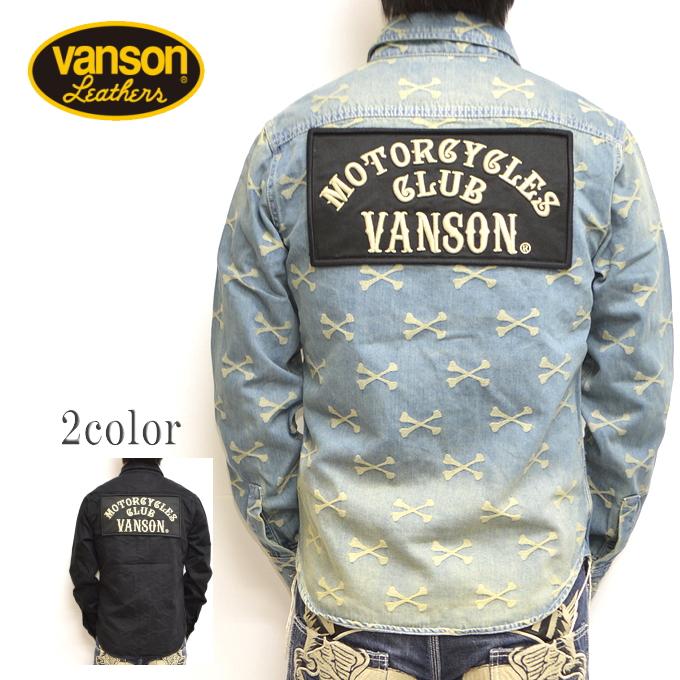 バンソン VANSON NVSL-812 長袖 シャツ インディゴユーズド色 クロスボーンジャガードシャツ 送料無料