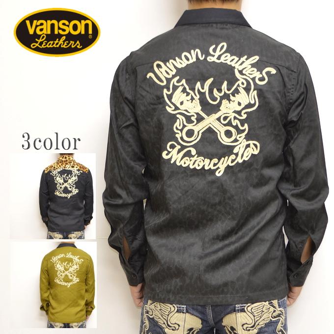 バンソン VANSON NVSL-811 長袖 シャツ レオパード色 レーヨンオープンシャツ 送料無料 新作