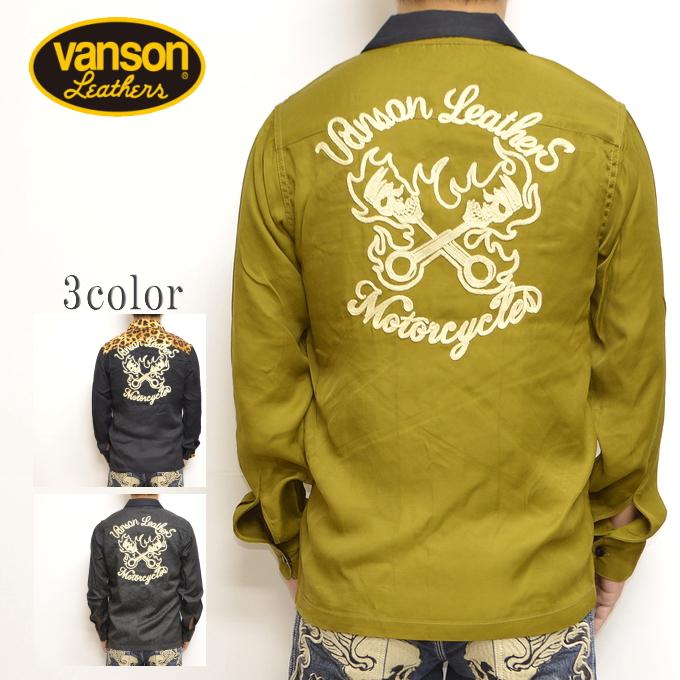 バンソン VANSON NVSL-811 長袖 シャツ オリーブ色 レーヨンオープンシャツ 送料無料 新作