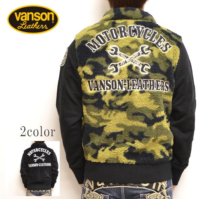 バンソン VANSON NVSZ-813 ボアジャケット グリーンカモ色 送料無料 新作