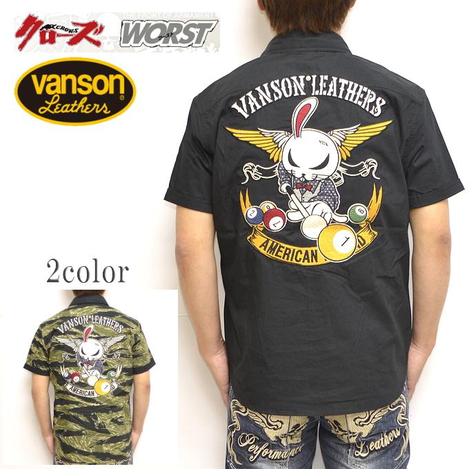 バンソン VANSON×クローズ WORST CRV-2013 半袖シャツ ワークシャツ T.F.O.A 武装戦線 メンズ バイク バイカー メンズ トップス 送料無料
