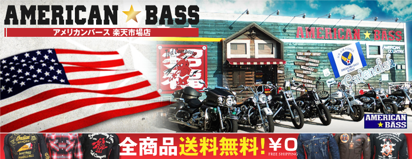 アメリカンバース:バンソン トイズマッコイ 東洋エンタープライズなどを取り扱っております