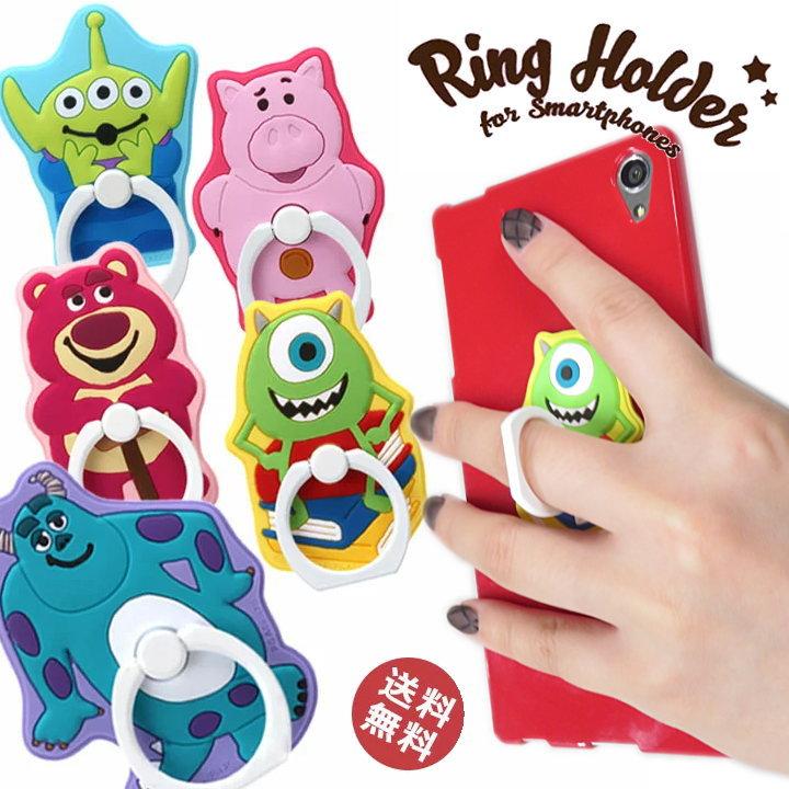 様々なスマホに使えるリングホルダー 360°回転するリングで動画視聴などに便利なスタンドとしてもお使い頂けます スマホリング マルチリング トイストーリー 落下防止 リング ディスニー かわいい おしゃれ スマホ エイリアン サリー スタンド スマホスタンド 動画 ハム 超目玉 指輪 ディズニー PG-DRH メール便送料無料 マイク ロッツォ 高い素材