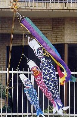 【送料、代手数料無料】鯉のぼりかなめ15号ホームセット(柵用受金具付)