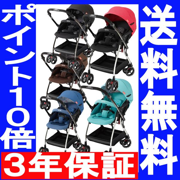 ★3年保証★オプティア【A型ベビーカー アップリカ aprica】
