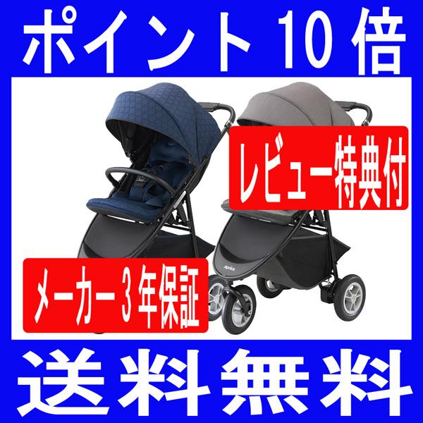 三年保証スムーヴ トラベルシステム【アップリカ正規販売店 三輪ベビーカー 3ホイール トライク】