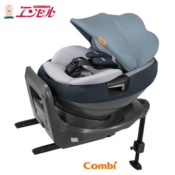 【さらすやシートプレゼント】コンビホワイトレーベルTHE S ISOFIX ZA-670(ブルーBL)【COMB正規販売店 COMB】
