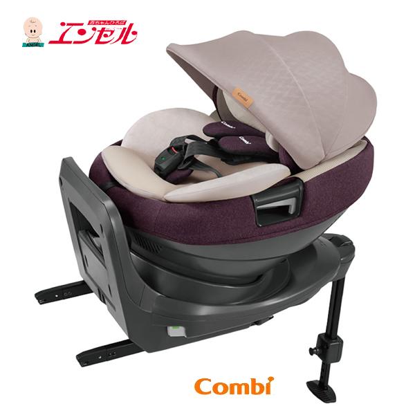 【さらすやシートプレゼント】コンビホワイトレーベルTHE S ISOFIX ZA-670(レッドRD)【COMB正規販売店 COMB】