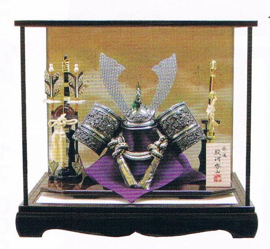 【送料、代引手数料無料】12号 茶溜金具兜飾り ガラスケース入り NoF6(S)