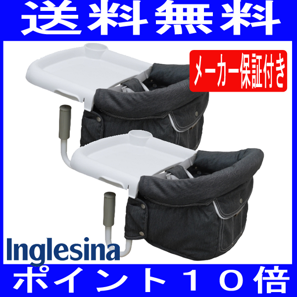 イングリッシーナ ファスト ブルーレーベル【イングリッシーナ正規正規販売店 テーブルチェア】