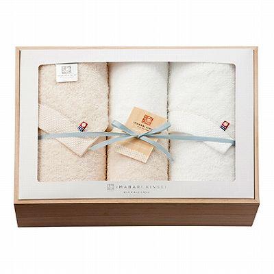 【送料無料】imabari towel(今治タオル)今治謹製 木箱入りオーガニックコットン タオルセット【内祝い お返し 内祝いギフト】【2017年度 グッドデザイン賞 受賞商品】